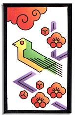 Heroku February warbler card